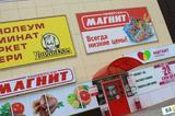 Продаю арендный бизнес на Ставропольской
